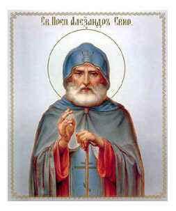 Преподобный Александр Свирский чудотворец