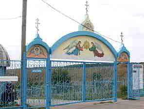 Ташла (Самарская область) — Википедия