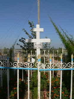могила о. Иоанна