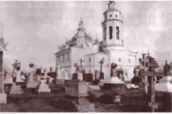 Церковь во имя Афанасия Афонского (XIX век)
