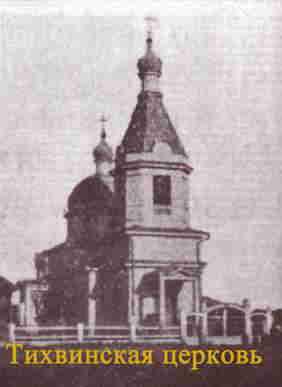 Картинки по запросу Тихвинскую церковь астрахань